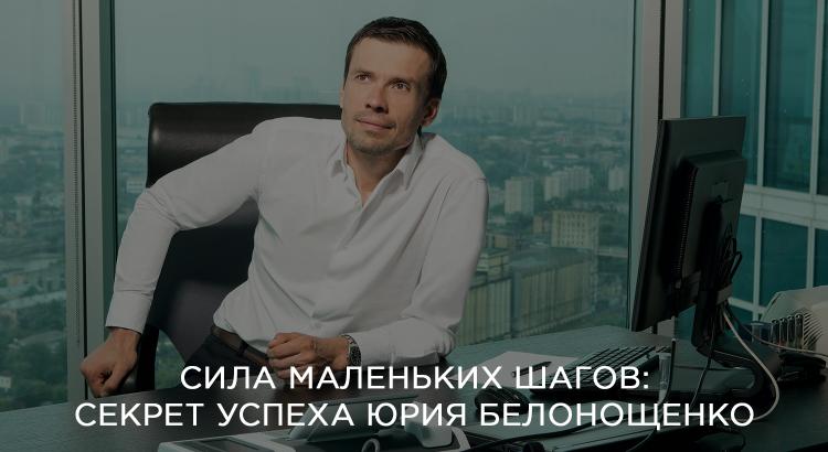белонощенкобезлого