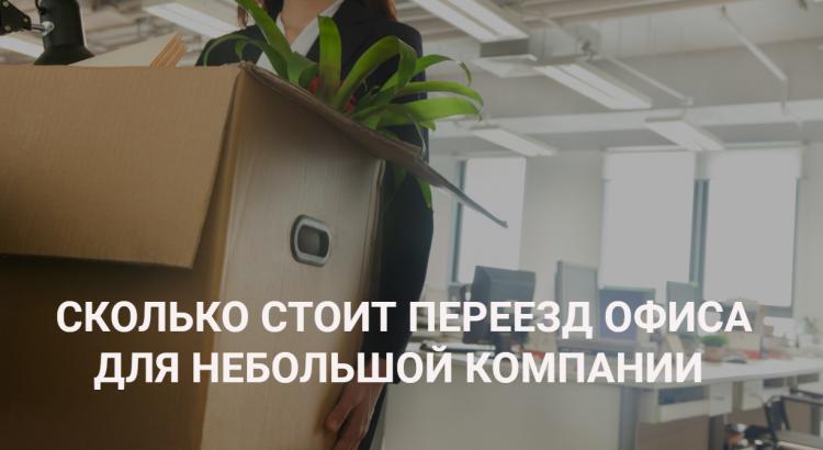 oblozhka_blog